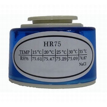 HR 75% calibration cell